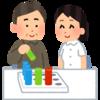 作業療法(OT)の歴史【闘病記(34)】