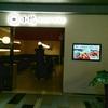 三里屯にオープンした小鶴東京餃子居酒屋。チョイ飲みには良いかも?