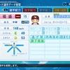 福盛和男(楽天)【パワナンバー・パワプロ2020】