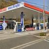 ガソリンスタンドのことをガソリンスタンドって呼んでる?