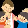 出産準備で長女と次女の違い&育児で節約しない方がいいもの3選!