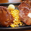 浦和のハンバーグ&ステーキ屋「オープンキッチン然(Zen)」で300gを食べる