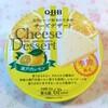 スウィーツ好きのためのチーズデザート瀬戸内レモン♬(ウェルシア) 203円(税込) 1個41kcal