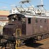 岳南鉄道 ED501