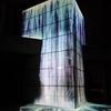 徳島県文化の森デジタルアート -チームラボの「文化の森に憑依する滝」ー