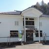高知県西部だいたい縦断の旅(1) 梼原町建築歩き、始まりは梼原町総合庁舎