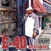 今日の1曲【E-40 feat. Clipse - Quarterbackin'】