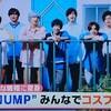 COSMIC☆HUMAN  MV映像解禁だよ   2018.7.18