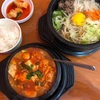 ハワイでリーズナブルな食事!/ 韓国料理『チョダン』
