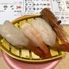 【回転寿司】帯広市*回転寿し魚まる帯広稲田店*メニュー豊富で安くて美味しい回転寿司店*平日お得なランチメニューも