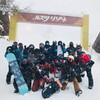 北海道・ルスツリゾートに滑りに行ってきました!-2018