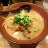【今週のラーメン2661】 味噌麺処 伝蔵 三田店 (東京・田町) 赤味噌らーめん