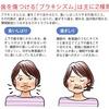 歯ぎしりで歯を失う人が増加 神経抜いていたら要注意