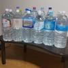 19種類の飲料水(ミネラルウォーター)をレビューしてみる