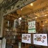 シンガポールに謎本の自販機がある書店には猫もいる!(世界の猫探し278匹目)