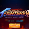 the king of FIGHTERS'98 um olってこんなゲーム|•'-'•)و✧