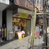 フリッパーズ横浜元町店オープン奇跡のパンケーキだって(カフェ)元町・中華街駅周辺ランチ情報口コミ評判