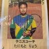 コーチ紹介その④〜谷本(たにもと)コーチ〜