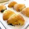 【親子クッキング】野菜パン