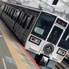 観光列車ラ・マルせとうち【岡山駅~宇野駅 直通】直島までちょっと優雅に旅したいって方にオススメ!