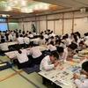 5月10日までの申込と岡山の中学校さんの修学旅行