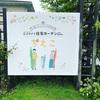 9月8日泉ちえこハンドメイド市開催