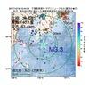 2017年10月19日 15時44分 千葉県南東沖でM3.3の地震