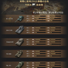 【WOT】HE弾と自走砲の変更