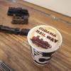 【写真たっぷり】トーマスもSLカフェも!大井川鐵道SL列車の出発駅「新金谷駅」の駅前さんぽ