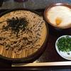 箱根強羅マンション管理変更正式決定❣️それよりも蕎麦と魚😻