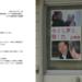 【日々更新中】田中康夫 世界に冠たる「先手先手」だった筈なのに  実は周回遅れな「後手後手」に足掻く令和ニッポン #Tokyoインパール2020 #安倍しぐさ🕺🏼#百合しぐさ💃🏻 #COVIT19 関連ツイートまとめ
