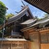 【阿陀加夜神社】日本三大船神事ホーランエンヤの神社