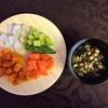 お野菜からの離乳食  [221日目 蒸し野菜]