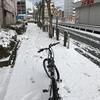 チャリで京都へ(2日目)