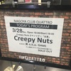 Creepy Nuts 2マンツアー「生業」名古屋公演へ行ってきました。