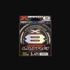 よつあみ エックスブレイド ジグマンウルトラ X8 発売 これはインプレ確定です!