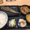 『さんま炭火焼牛定食』初秋刀魚を吉野家で‼️LINEペイって便利でお得だね‼️
