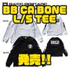 【バスブリゲード】胸元にワッペンロゴが入ったロンT「BB CA BONE L/S TEE」発売!