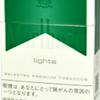 【タバコレビュー】 マルボロ メンソール・ライト