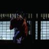 田中登監督『㊙︎女郎責め地獄』の浄瑠璃 -お園と清姫、女たちの情念-