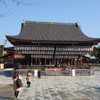 京都八坂神社を訪問