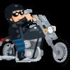 妻と話し合いの結果、バイクは継続して乗る事になりましたよ!