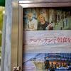 「クロワッサンで朝食を」@神戸アートビレッジ