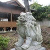 八反田天満宮の狛犬
