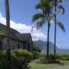 ハワイで挙式をした場合のトータル費用って、いくらぐらい? Vol.1