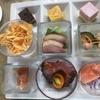 沖縄マリオット6月以降のマリオット会員特典・縮小中のラウンジ&レストラン紹介