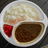 明石市魚住町のうどん屋「麺坊はりまや」で「カレー弁当」をテイクアウトして食べた感想