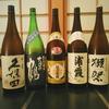 居酒屋の店長が教える。倉敷近郊のオススメな酒屋さん(日本酒重視)