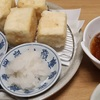 揚げだし豆腐と鯖大根煮