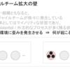 エンタープライズアジャイル勉強会 NTTCom 岩瀬さん と リクルートテクノロジーズ黒田さん